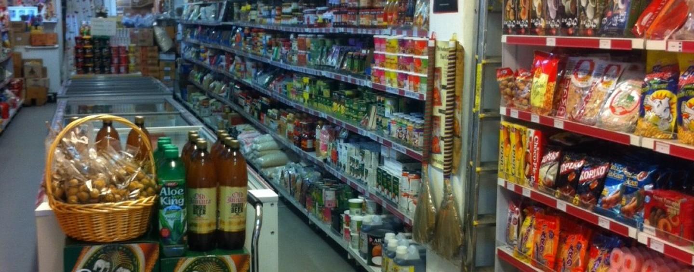 Vietnamesisk supermarked på Amager