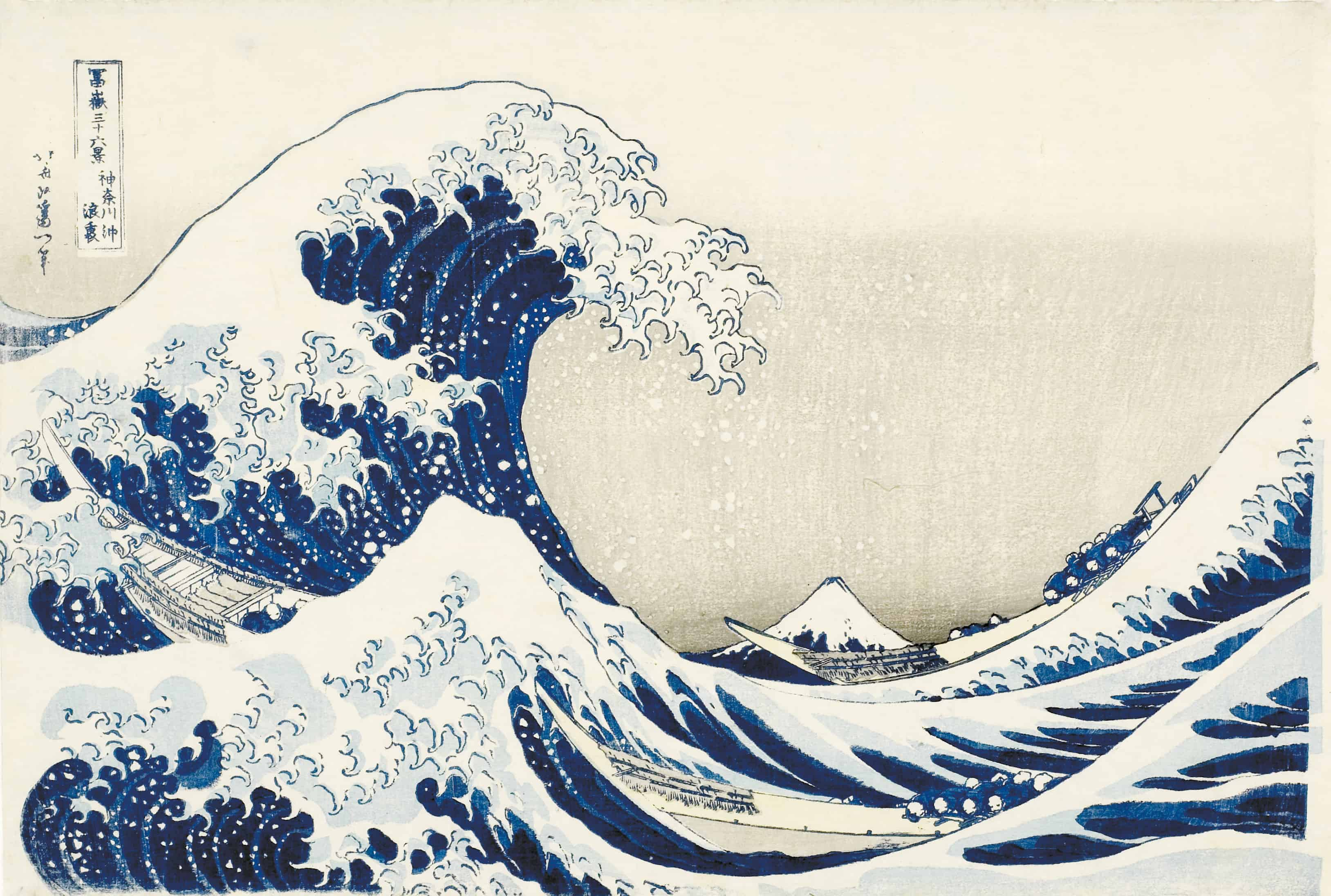 The_Great_Wave_Off_Kanagawa_Katsushika_Hokusai_Honolulu_Museum_of_Art